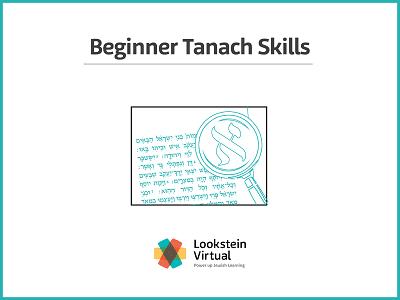 Beginner Tanach Skills